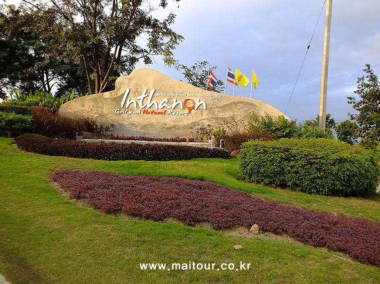 치앙마이 인타논 골프 클럽 1