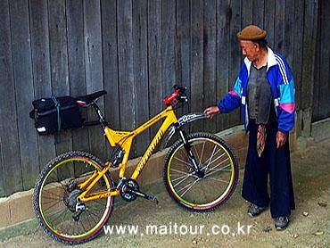 Mountain Biking 26