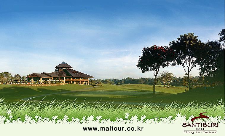 치앙라이 산티부리 골프 클럽
