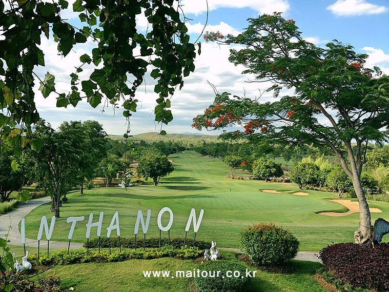 치앙마이 인타논 골프 클럽 2