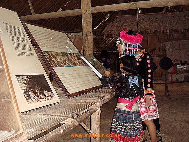 고산족 몽족마을 1